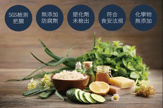 料理鼠王(尼斯蕃茄燉蔬菜佐法式麵疙瘩) 5