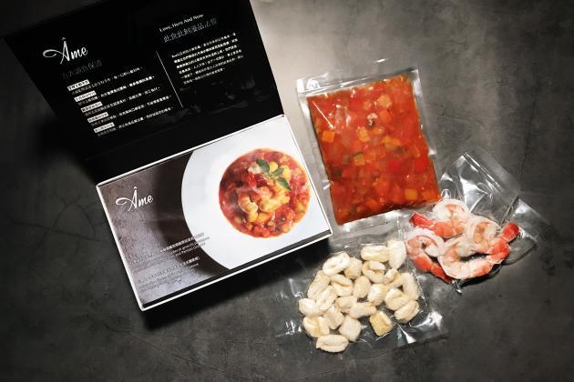 料理鼠王與老虎蝦(尼斯鮮蝦蕃茄燉蔬菜佐法式麵疙瘩) 4